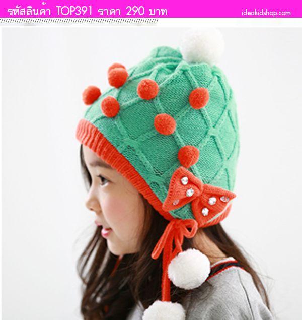 หมวกไหมพรม ปอมปอม ทรี kocotree สีเขียวแดง