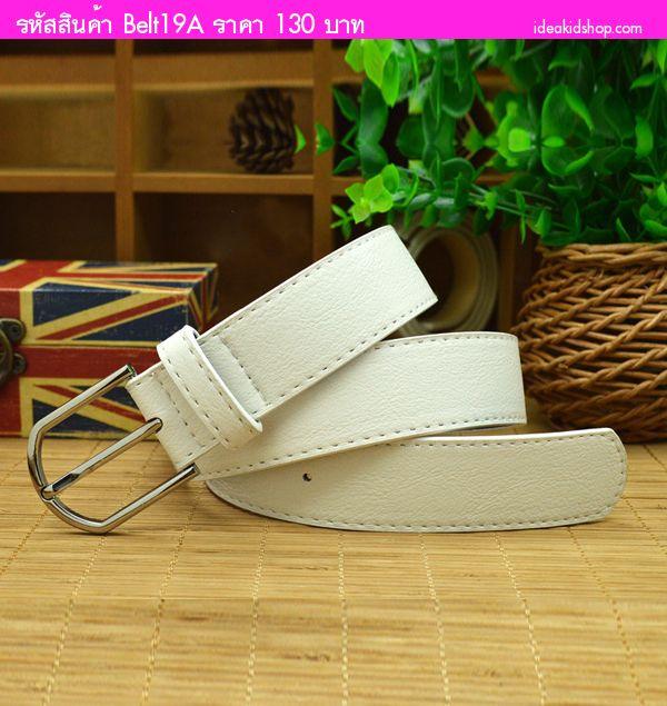 เข็มขัดเด็ก Basic สีขาว