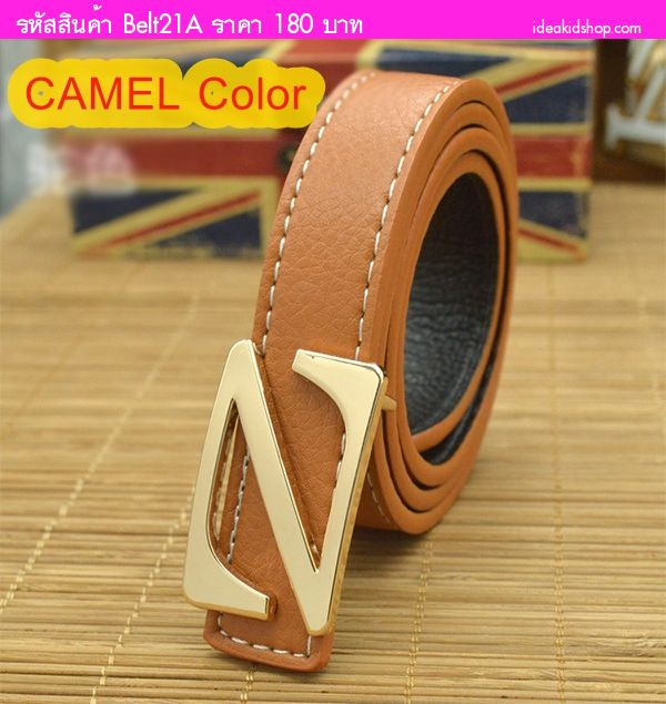 เข็มขัดเด็ก Belts Z สี Camel