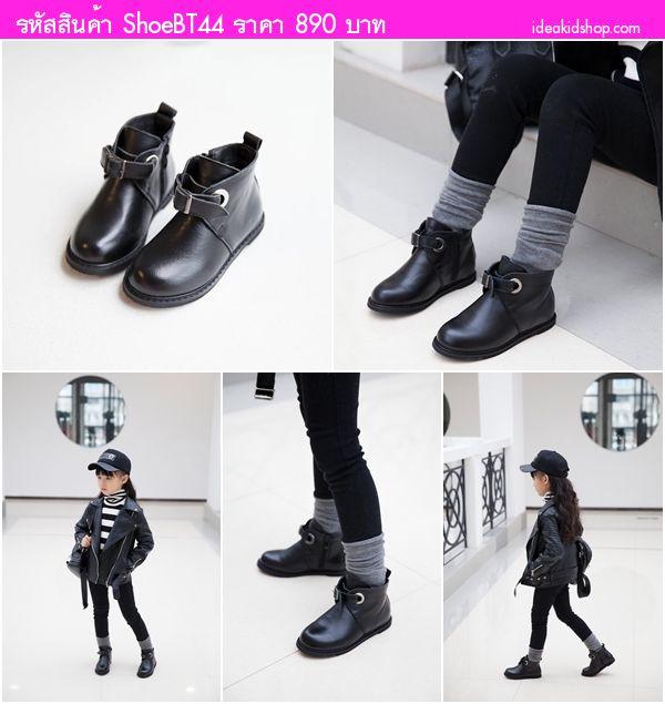 รองเท้าบูทแบบสั้น Black Belt สีดำ