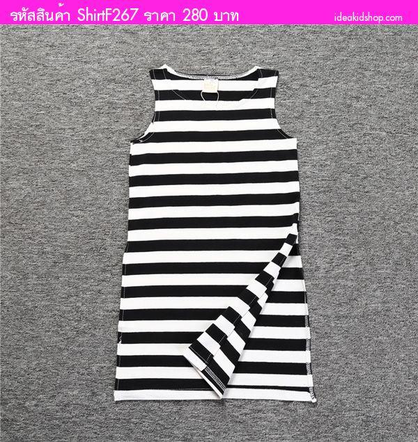 เสื้อตัวยาวผ่าข้าง คุณหนูจินนี่ ลายทาง สีขาวดำ