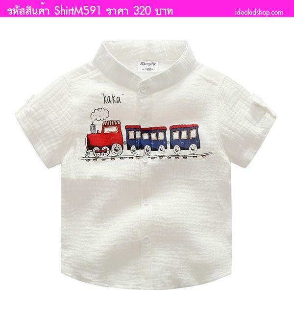 เสื้อเชิ้ตแขนสั้นคอจีน รถไฟปู๊น ปู๊น สีขาว