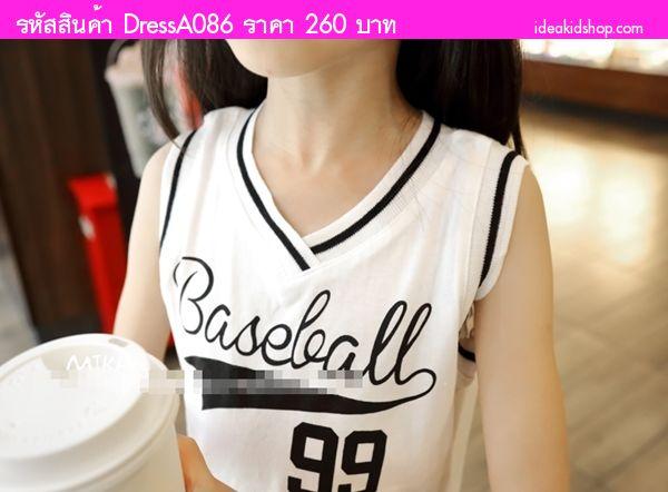 มินิเดรสสไตล์สปอร์ต Baseball 99 สีขาว