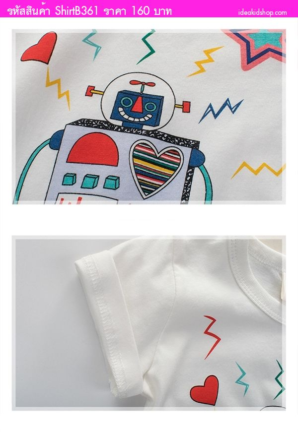 เสื้อยืดแฟชั่น Robot in love สีขาว