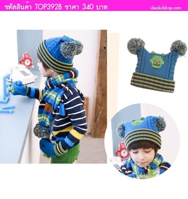 หมวกไหมพรม พร้อมผ้าพันคอ Mr. Robot สีน้ำเงิน