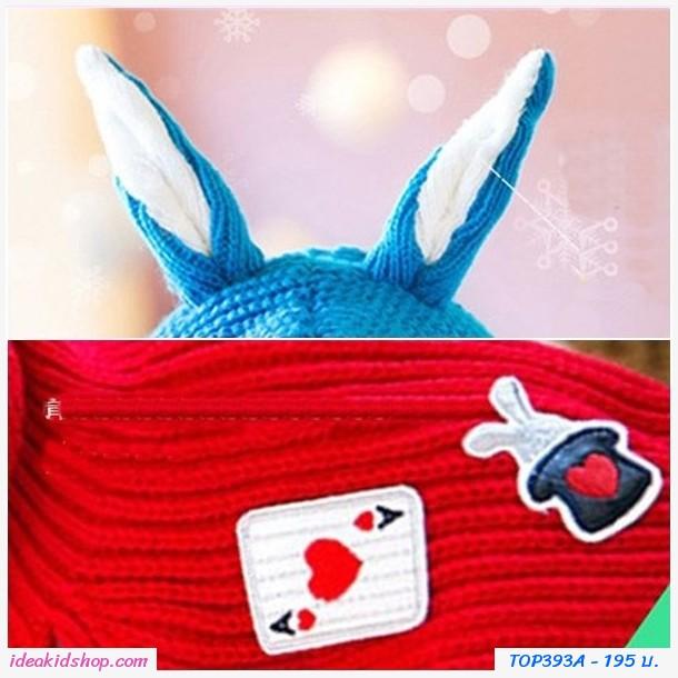 เสื้อคลุมไหมพรมพร้อมฮูด Magic Rabbit สีแดง