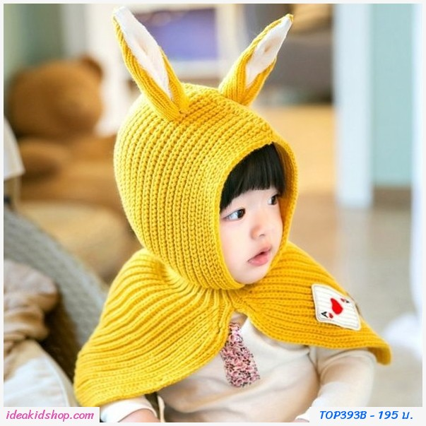 เสื้อคลุมไหมพรมพร้อมฮูด Magic Rabbit สีเหลือง