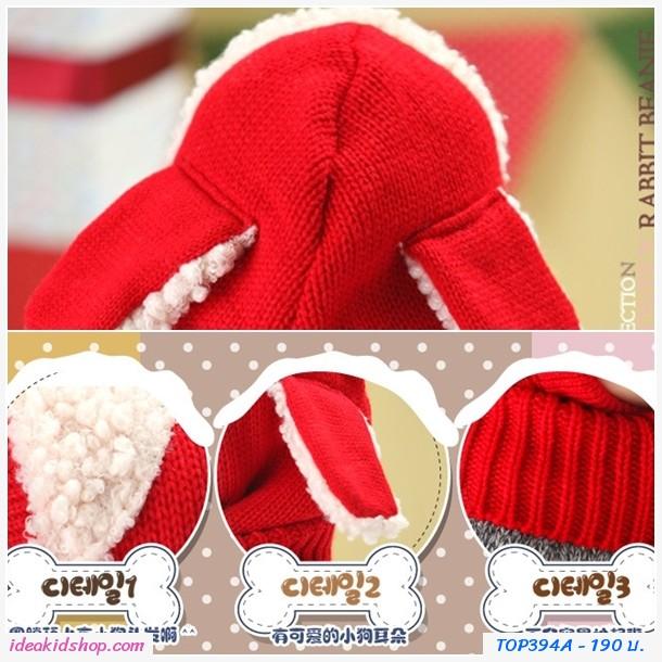 หมวกไหมพรมพร้อมกันหนาวที่คอ เจ้าแกะน้อย สีแดง