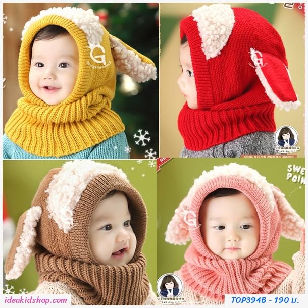 หมวกไหมพรมพร้อมกันหนาวที่คอ เจ้าแกะน้อย สีชมพู