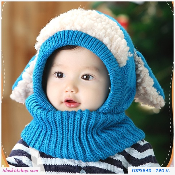 หมวกไหมพรมพร้อมกันหนาวที่คอ เจ้าแกะน้อย สีฟ้า