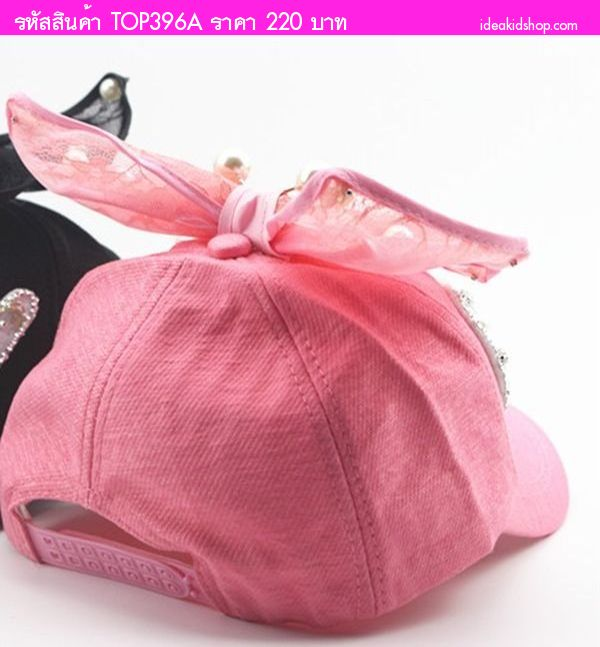 หมวกแก๊ปสไตล์สาวหวานแต่งมุกติดโบว์ Baby สีชมพูเข้ม