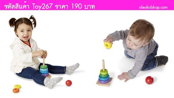 ของเล่นไม้ Classic Toy Rainbow stacker หอคอยสีรุ้ง