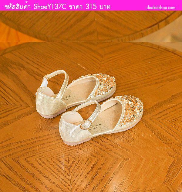 รองเท้ารัดส้นเด็กแต่งเพชรคริสตัล คุณหนูช่า สีทอง