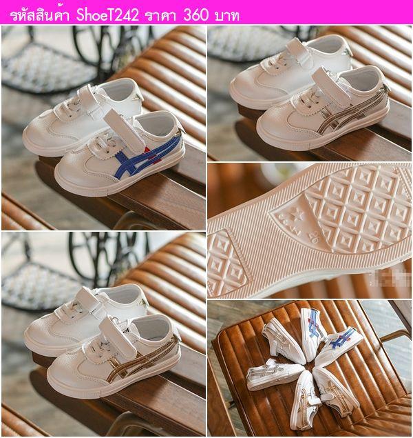 รองเท้าผ้าใบเด็กสไตล์โอนิ Star สีขาวน้ำเงิน