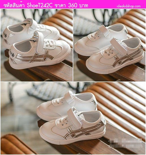 รองเท้าผ้าใบเด็กสไตล์โอนิ Star สีขาวเงิน