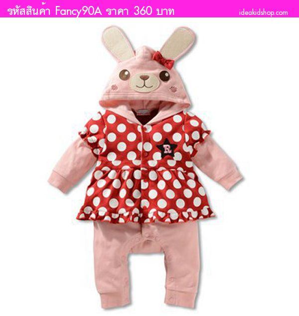 บอดี้สูทแขนยาวเด็กหญิงมีฮู้ด กระต่ายน้อย สีชมพู