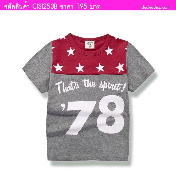 เสื้อยืดเด็ก the spirit 78 สีเทาแดง