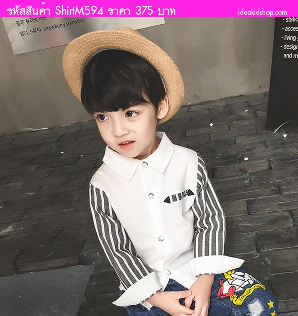 เสื้อเชิ้ตแขนยาวหนุ่มน้อยโอจุน ลายทาง สีขาวเทา
