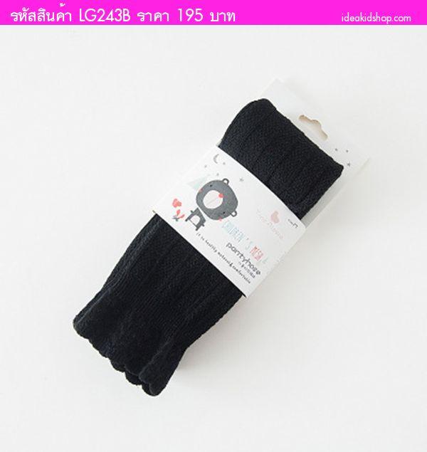 เลกกิ้งขายาวผ้าร่องแต่งปลายหยักปักลายฉลุ สีดำ