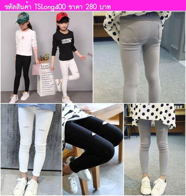 กางเกงขายาว Skinny กรีดรอยขาด สีดำ