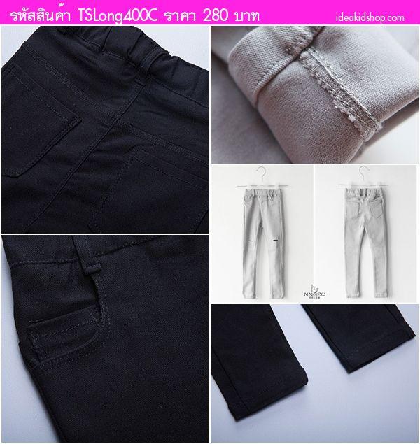 กางเกงขายาว Skinny กรีดรอยขาด สีเทา