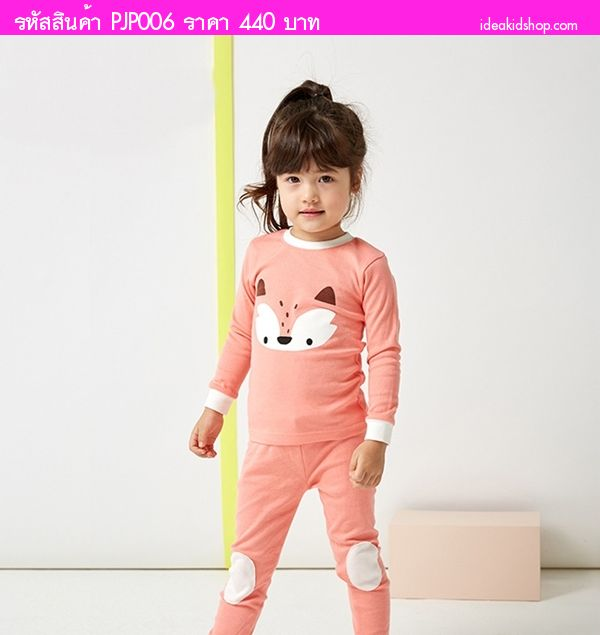 ชุดนอนเด็กแฟชั่น ลายหมาป่าน้อย สีชมพูโอรส