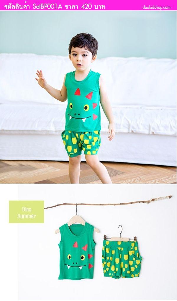 ชุดเสื้อกางเกงขาสั้น ไดโนเสาร์หน้ายิ้ม สีเขียว