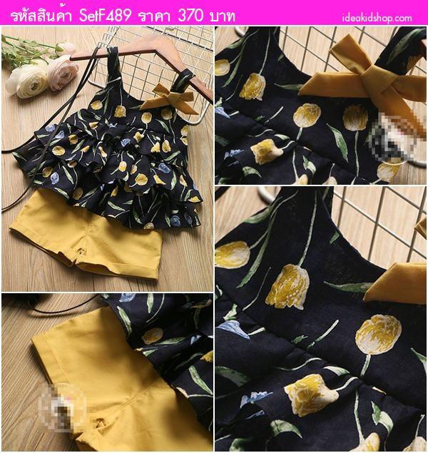 ชุดเสื้อสายเดี่ยว+กางเกง ดอกไม้ติดโบว์ สีกรมเหลือง
