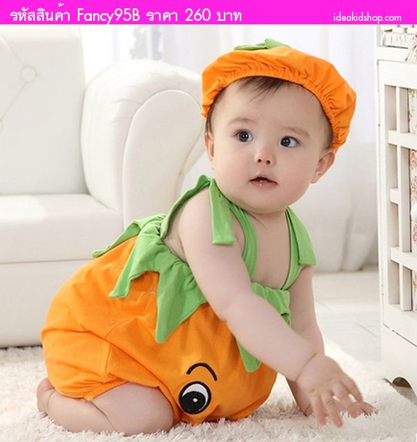 บอดี้สูทหนูน้อยฟักทองพร้อมหมวก สีส้มเขียว