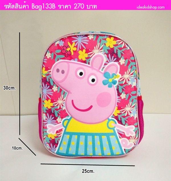กระเป๋าสะพายหลังแฟชั่นสุดเก๋ Peppa Pig สีชมพู
