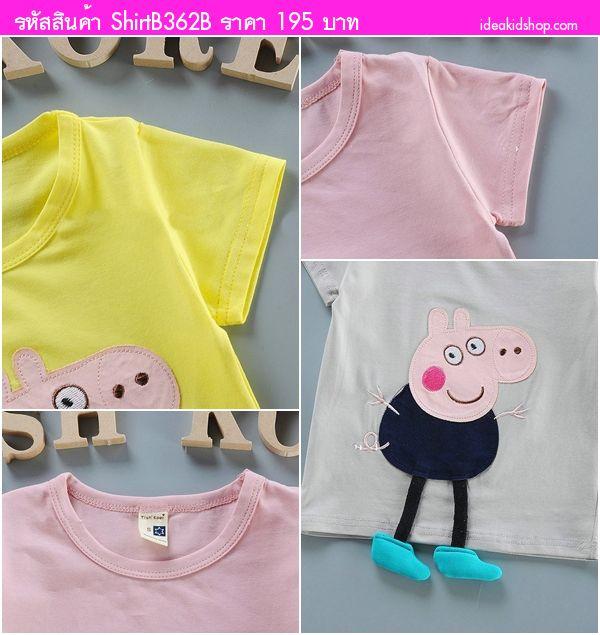 เสื้อยืดเด็ก  Peppa Pig สีเหลือง