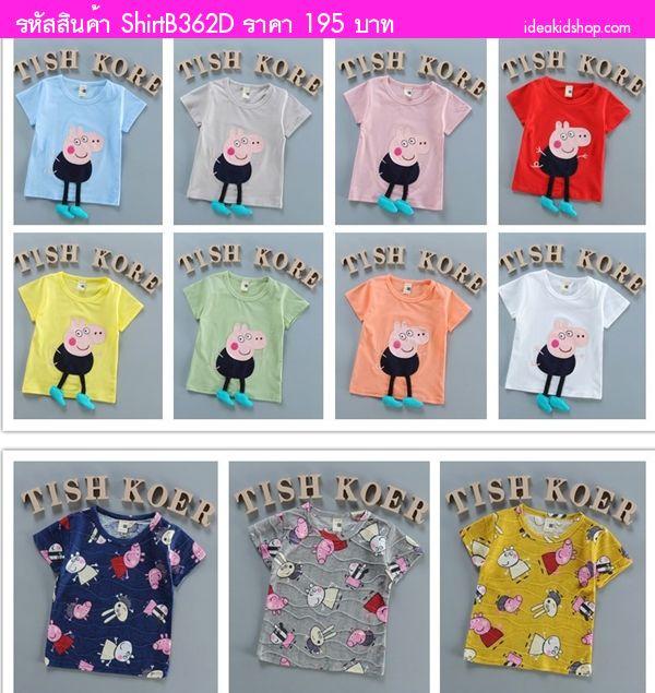 เสื้อยืดเด็ก Peppa Pig and Friends สีเทาเข้ม