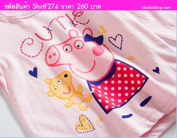 เสื้อแขนยาวสุด Cutie Peppa Pig สีชมพู