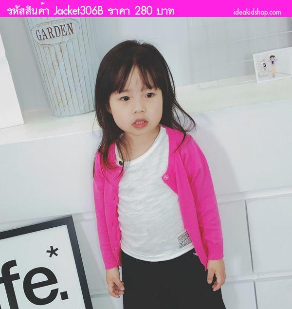 เสื้อคลุมคาร์ดิแกนหนูน้อยเพอร์รี่ สีชมพูบานเย็น