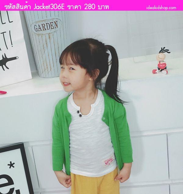 เสื้อคลุมคาร์ดิแกนหนูน้อยเพอร์รี่ สีเขียว