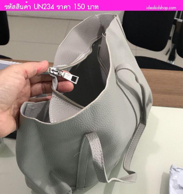 กระเป๋าสะพาย Smart Women สีเทา(ได้ 4 ใบ)
