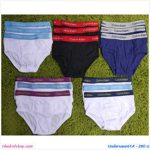 กางเกงในเด็กชายสุดเท่ Calvin Klein อักษรขาว(3 ตัว)