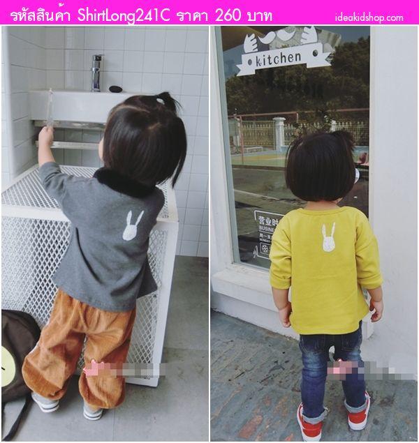 เสื้อแขนยาวแฟชั่นกระต่าย Moni Style สีชมพู