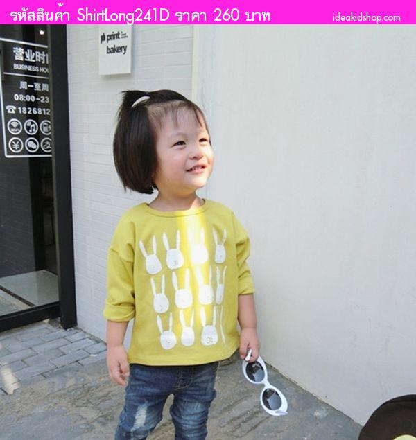 เสื้อแขนยาวแฟชั่นกระต่าย Moni Style สีเหลือง