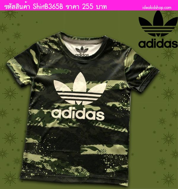 เสื้อยืดแฟชั่นสไตล์ Sport ลายทหาร สีเขียวเข้ม