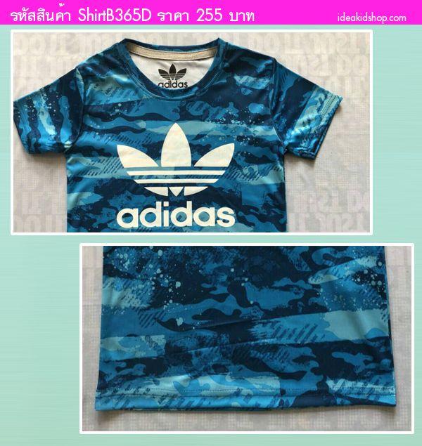 เสื้อยืดแฟชั่นสไตล์ Sport ลายทหาร สีฟ้า