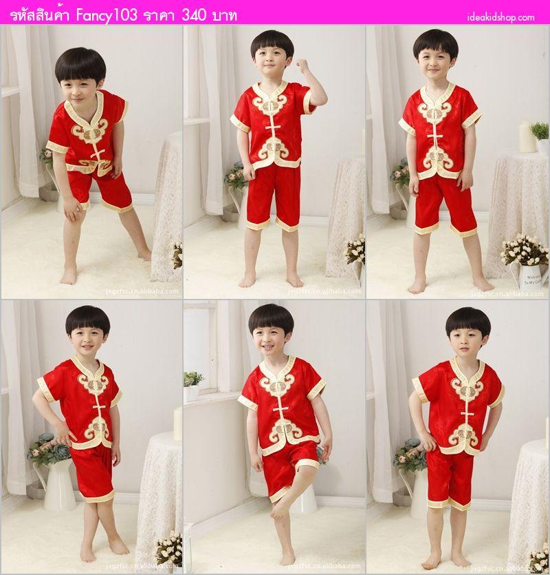 ชุดเสื้อกางเกง ตี๋น้อย ตรุษจีน สีแดง