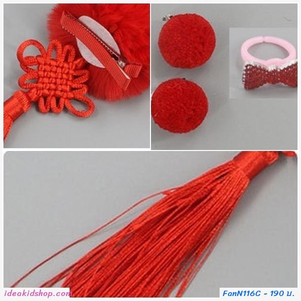 เซตเครื่องประดับตรุษจีน ปอมปอม สีชมพู(เซต 6 ชิ้น)