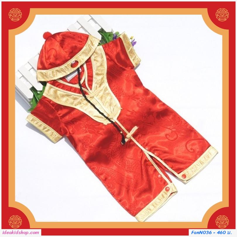 ชุดบอดี้สูทตรุษจีนอาตี่หลี่ชุนจง พร้อมหมวก สีแดง
