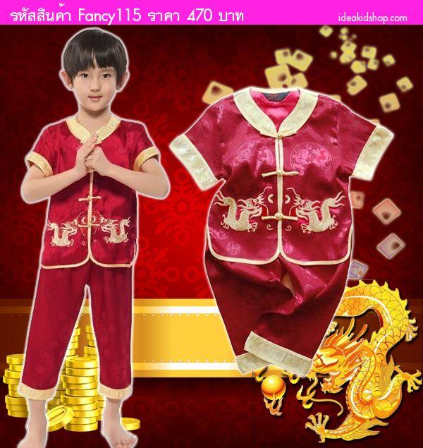 ชุดเสื้อกางเกงตรุษจีน ลายมังกร สีแดง