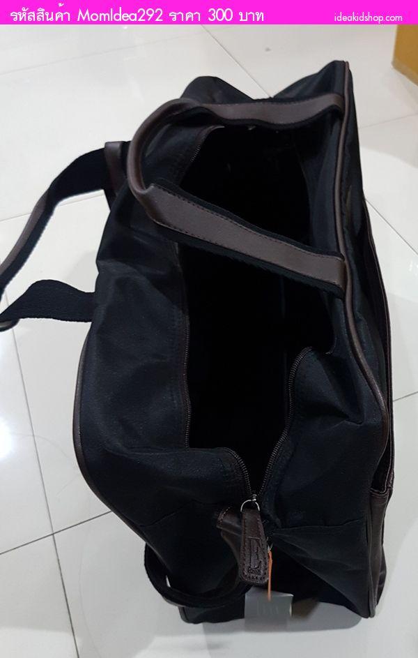 กระเป๋าเดินทางสะพายข้าง ELLE HOMME สีดำน้ำตาล