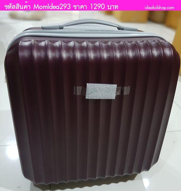 กระเป๋าล้อลากขนาด 14 นิ้ว Shijeido สีแดงเลือดหมู