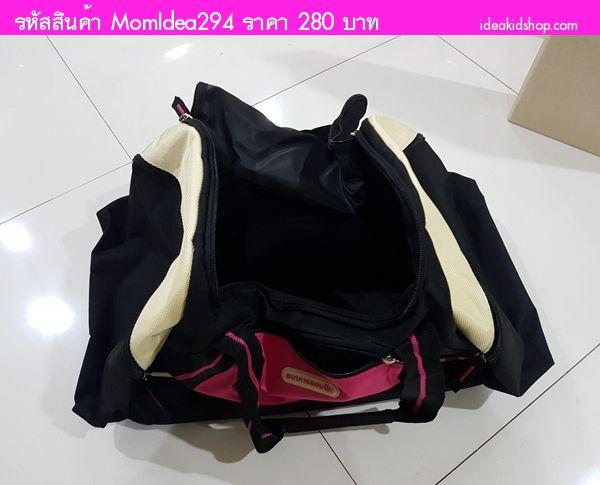 กระเป๋าเดินทางแบบสะพายข้าง Travel ออมสิน สีดำชมพู