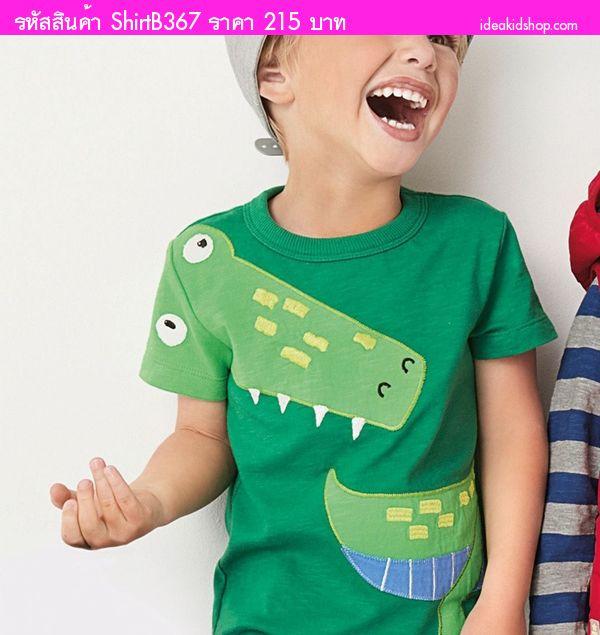 เสื้อยืดหนุ่มน้อยพอลลี่ ลายจระเข้สุดเท่ สีเขียว