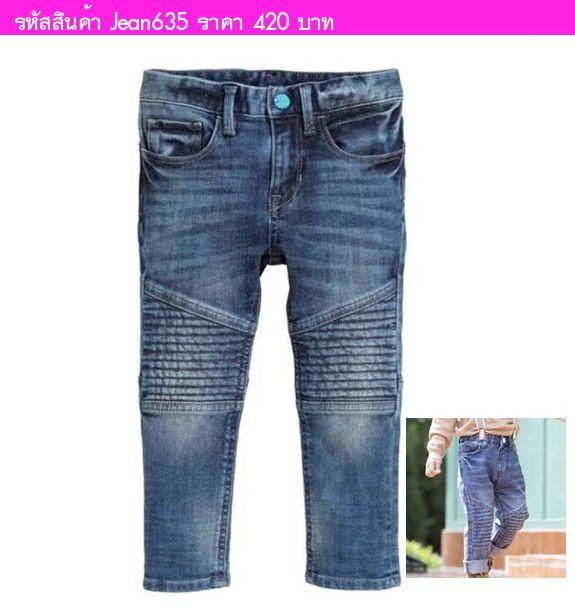กางเกงยีนส์ขายาวสไตล์หนุ่มญี่ปุ่น สียีนส์